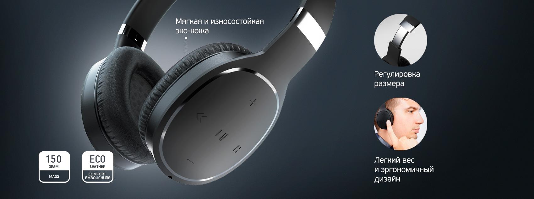 Wireless-Headphones-XLite_03.jpg