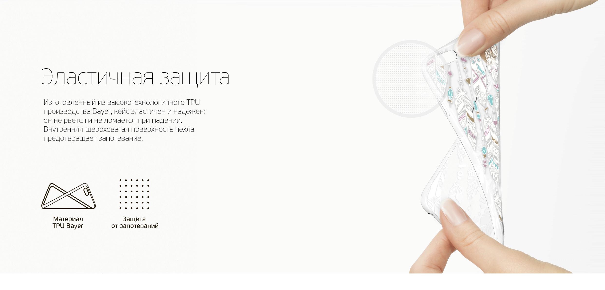 Gel-Art-3-кадра_01.png