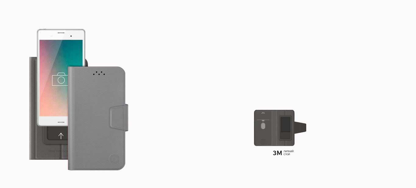 обзор-wallet-slide_gray_without_text_02.jpg