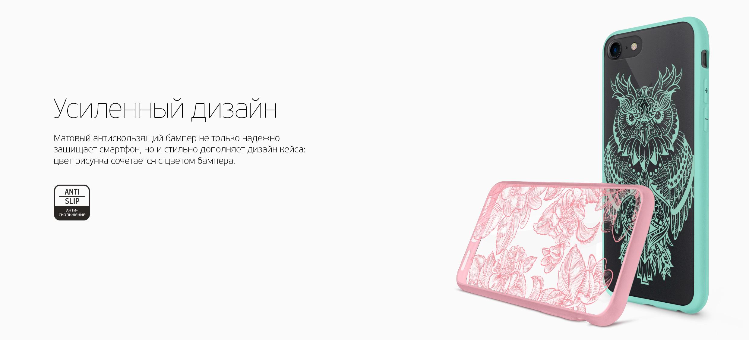 обзор-NEO-ART_iPhone-7-RUS_01.jpg