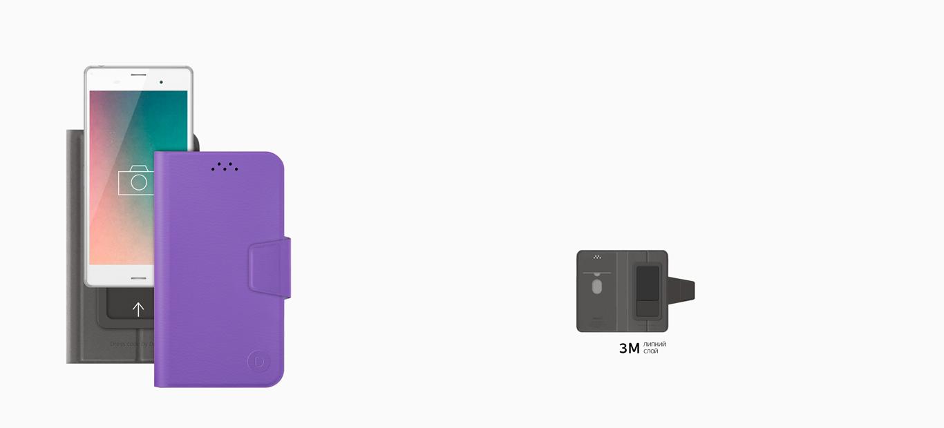 обзор-wallet-slide_violet_without_text_02.jpg