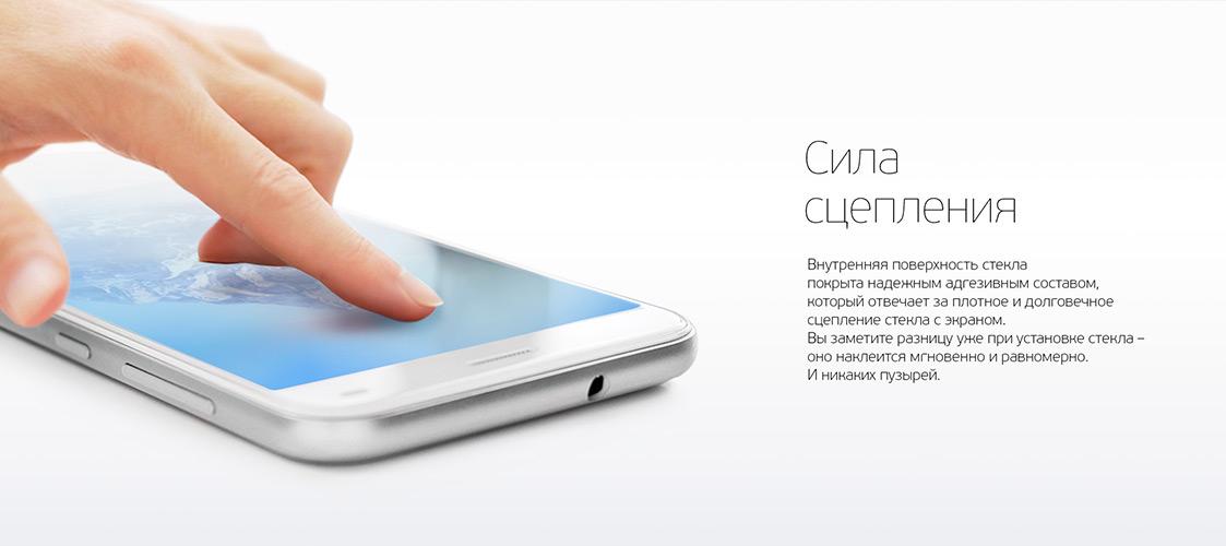 Защитное стекло для Apple iPad mini, mini 2/3