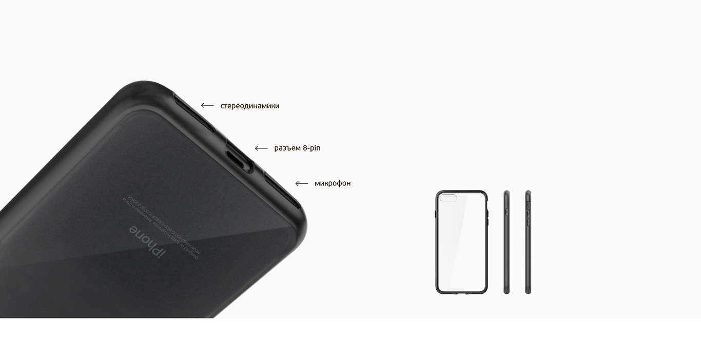 обзор-NEO-Case_black-iPhone-7_without_text_02.jpg