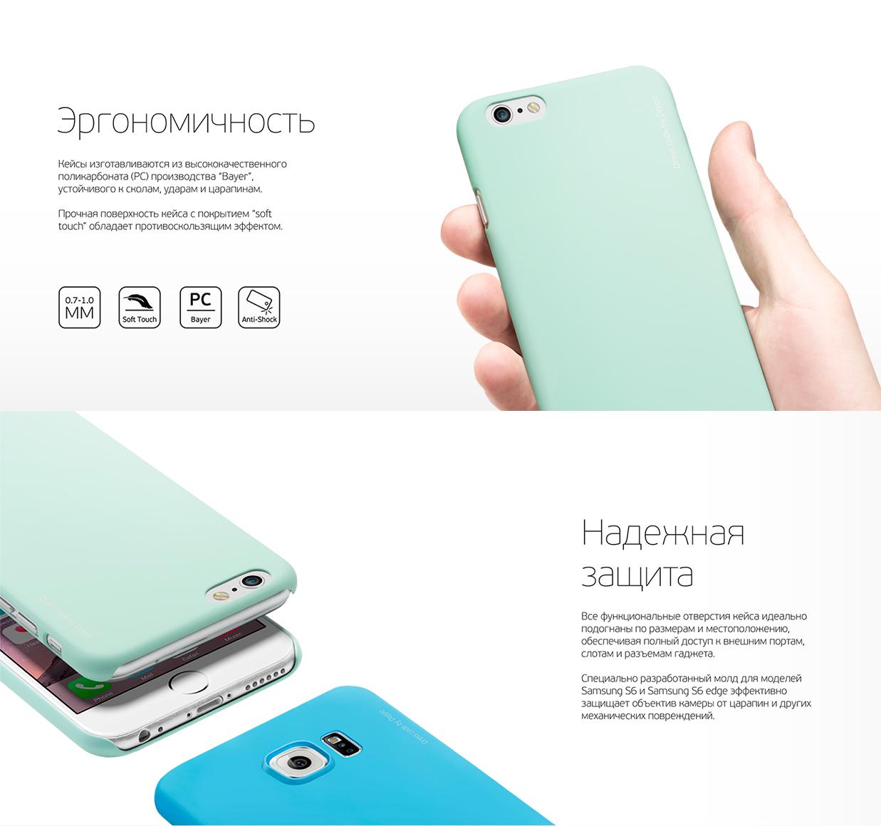 Чехол Air Case для Samsung Galaxy S6 edge