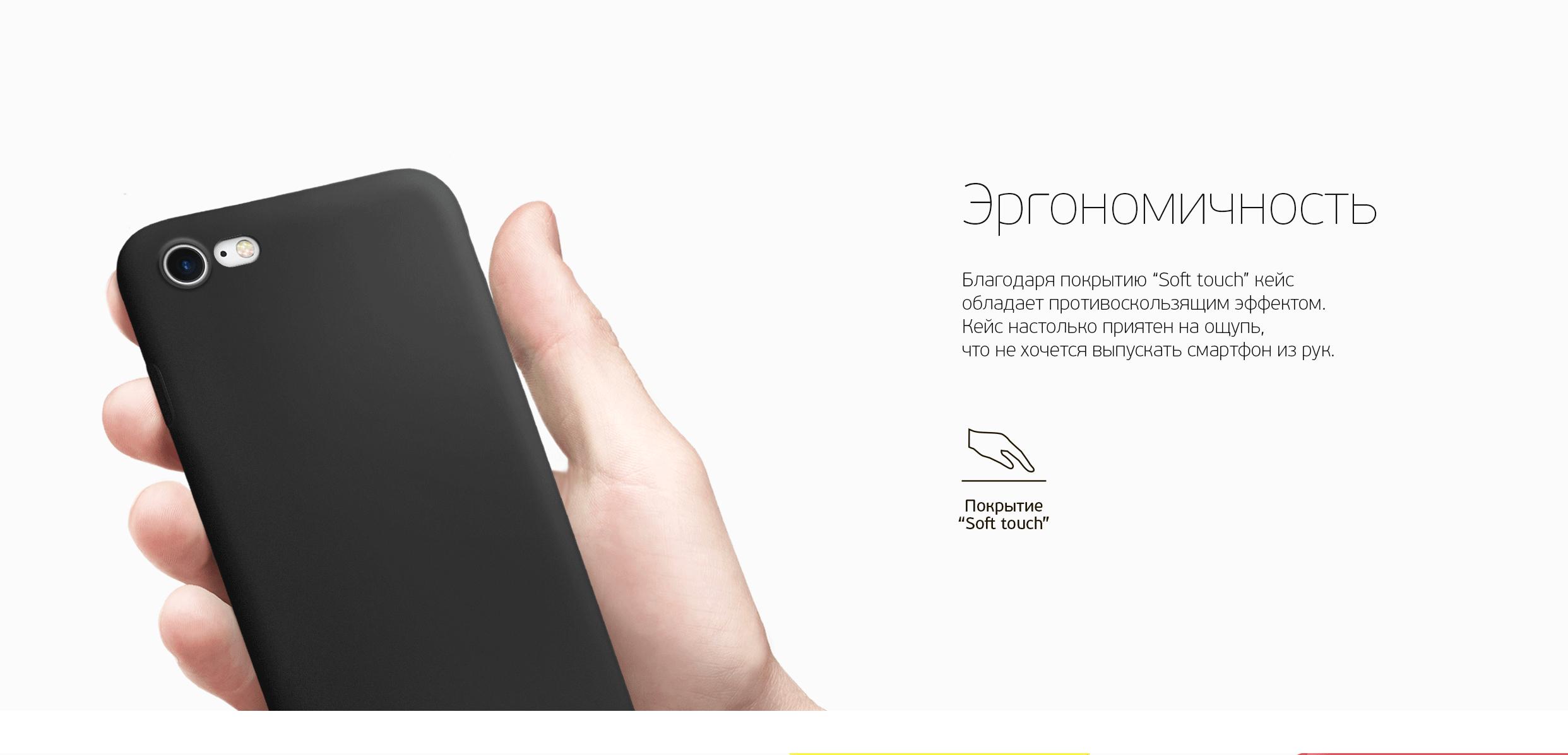 обзор-Gel-Air-iPhone-7-RUS_02.png