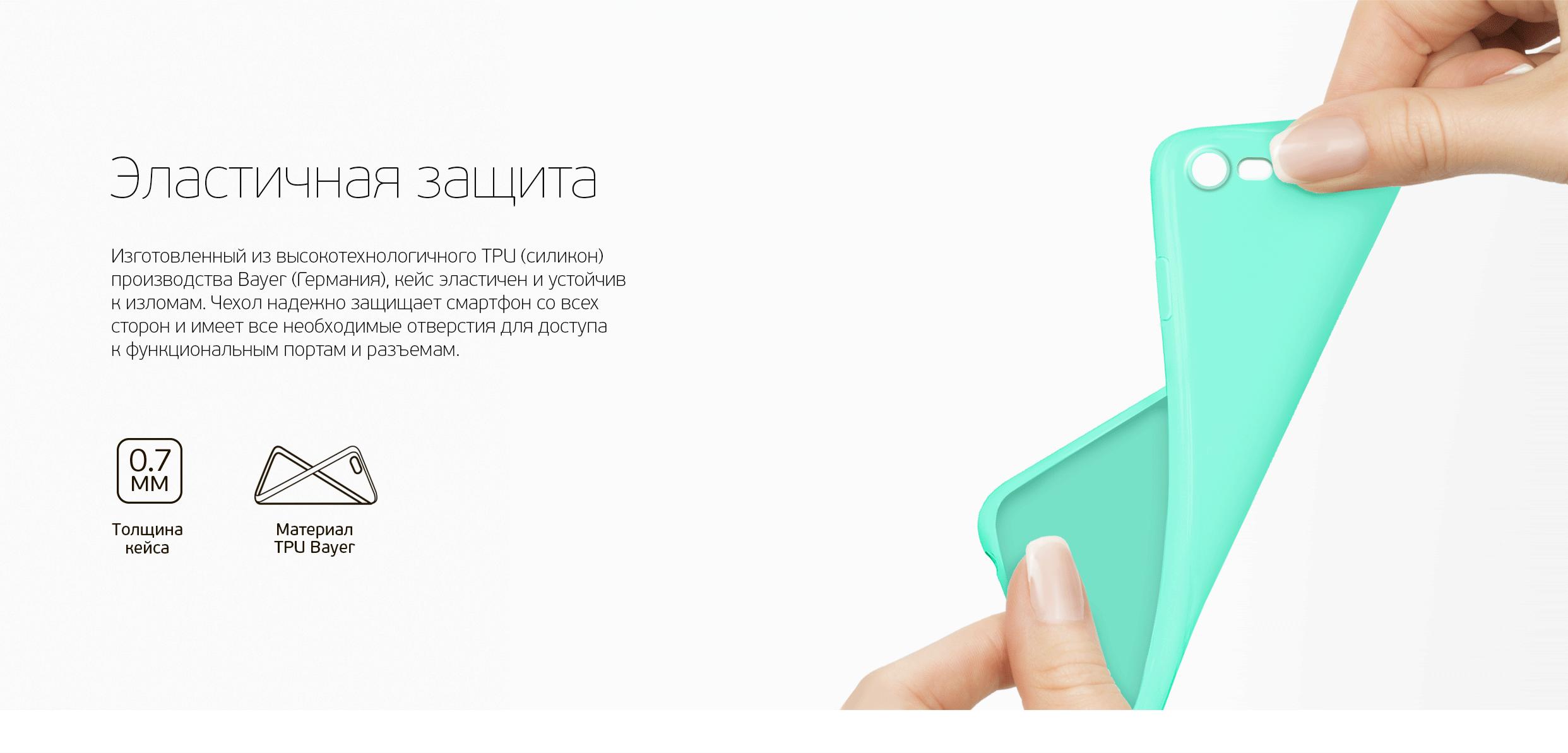 обзор-Gel-Air-iPhone-7-RUS_01.png