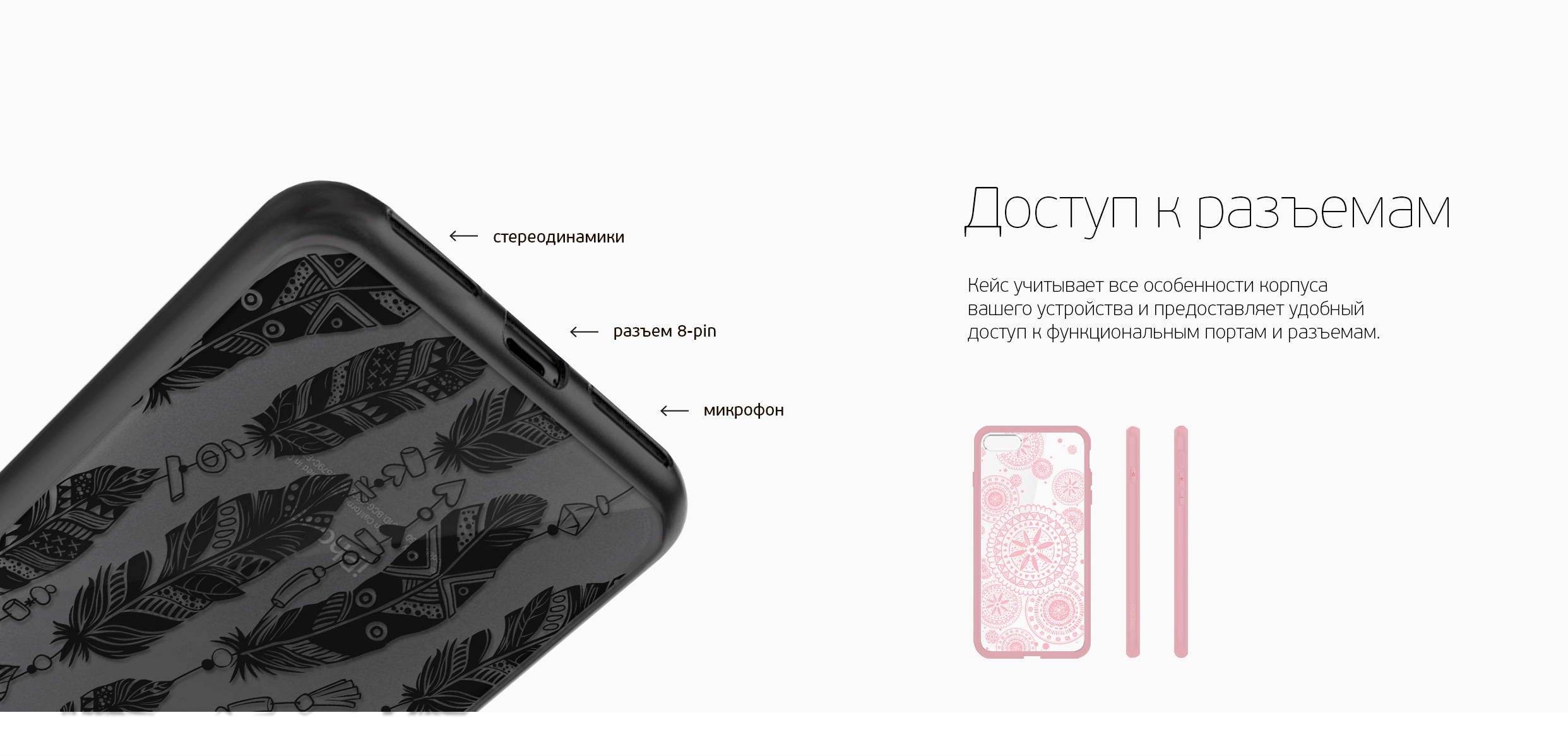 обзор-NEO-ART_iPhone-7-RUS_02.jpg