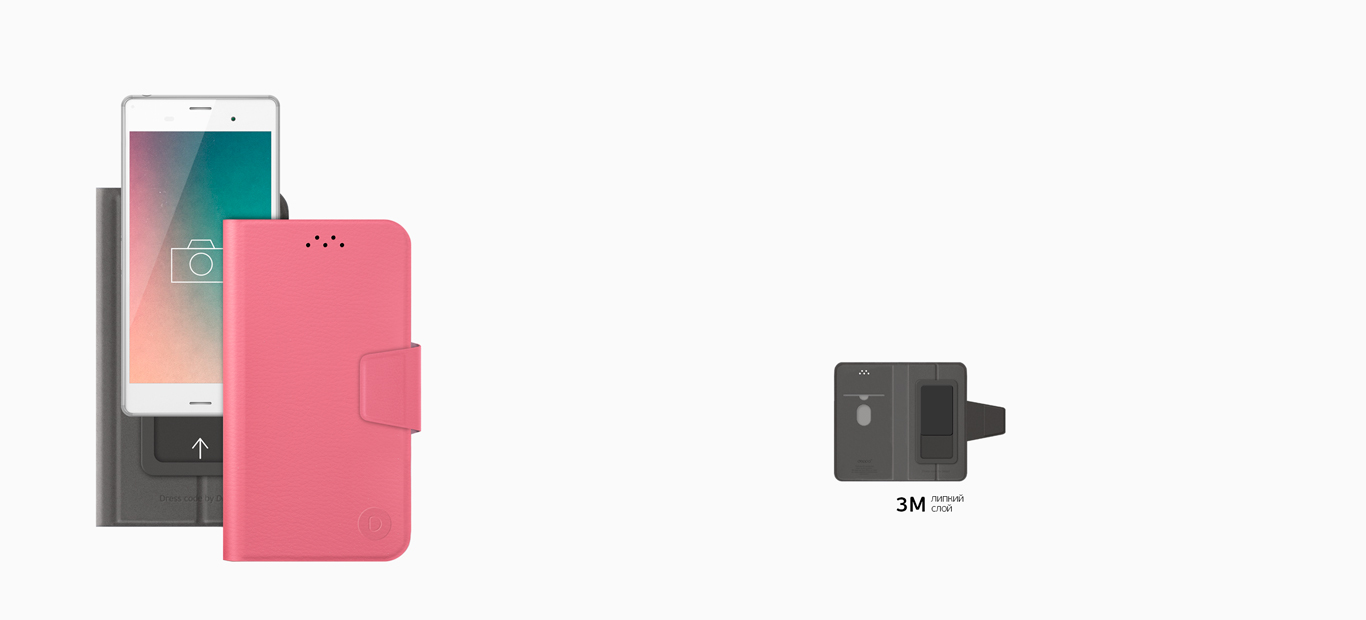 обзор-wallet-slide_pink_without_text_02.jpg