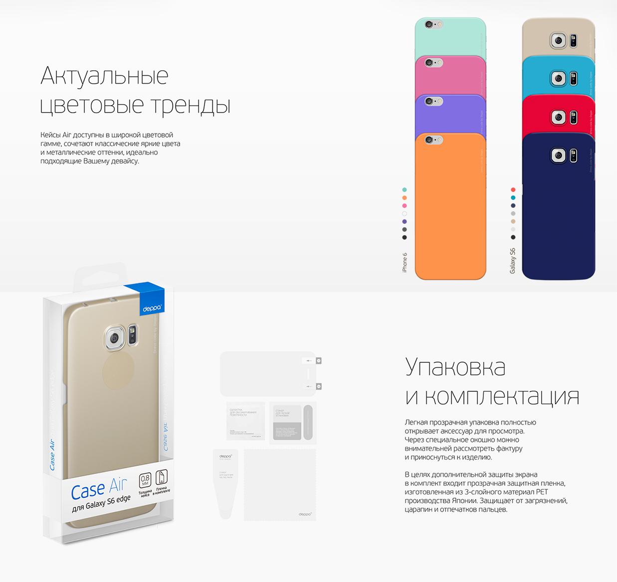 Чехол Air Case для Apple iPhone 6 Plus/6S Plus